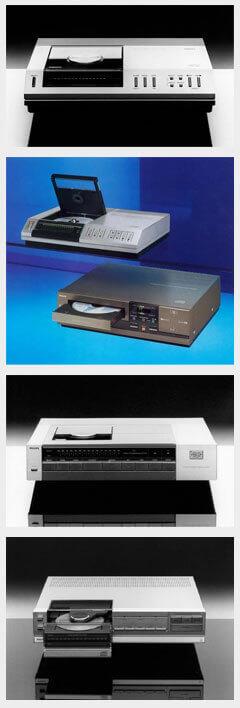 Philips CD130: 1991